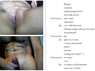 WEBCHAT #9 Horny girl big boobs, hot pussy and my dick